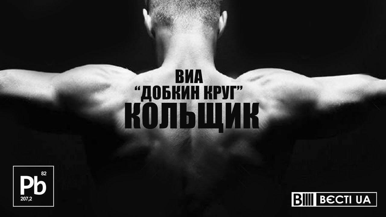 Добкин согласился дать показания по делу о госизмене беглого Януковича, - адвокат Сердюк - Цензор.НЕТ 2902