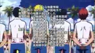 [1080p] TVQ九州放送 緊急地震速報 [伊予灘地震]