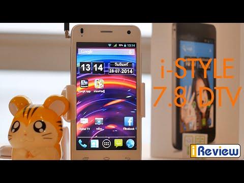 iReview - รีวิว i-STYLE 7.8 DTV มือถือดูทีวีดิจิตอล โครตคุ้มเงิน