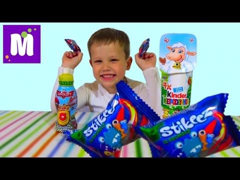 Видео: Самолеты Дисней Ежики Киндер сюрприз игрушки распаковка