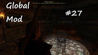 Путь охотника в Gothic II Global Mod # 27 Куархадрон