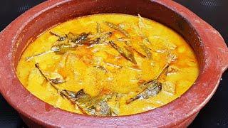ഇതല നലലര മൻകറ ഇന കഴയകകനലല,പചചതങങ അരചച ആലപപമൻകറ  Alappuzha kerala Fish Curry