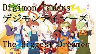 Digimon Tamers - Opening - The Biggest Dreamer - Romaji & japanese lyrics
