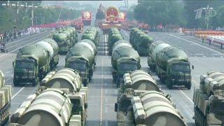 В Пекине грандиозным парадом отметили 70-летие образования КНР.