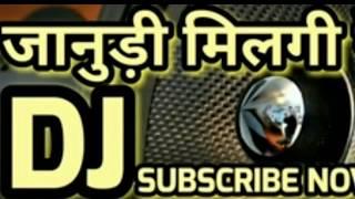 Janudi milgi Re... DJ  song