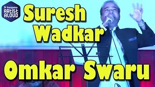 Omkar Swaru I Live Performance I Song I Music Mania I Suresh Wadkar I ArtistAloud