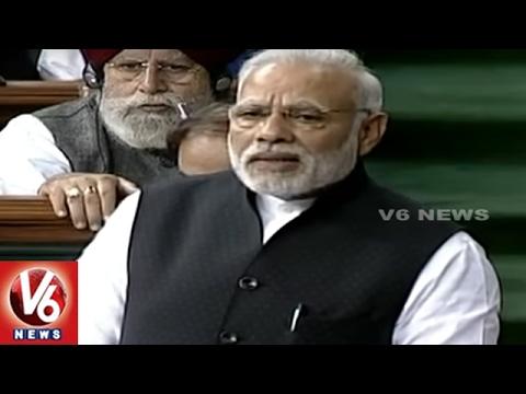 PM Narendra Modi Strike Back At Mallikarjun Kharge's On 'Dog' Remark | V6 News