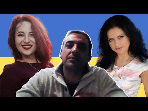 Agence de rencontres en Ukraine