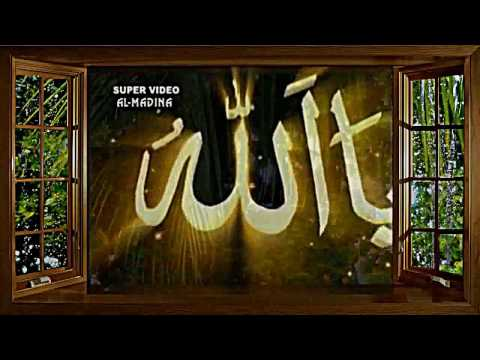 99 Names Of Allah With Their Benefits In Urdu Translation And Hindi