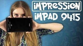 Impression ImPAD 9415: алюминиевый бюджетник+КОНКУРС!
