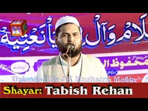 Tabish Rehan All India Natiya Mushaira Muqam Risia Bazar Bharaich 2018