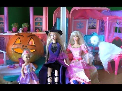 Барби (спецвыпуск) Хеллоуин часть 2 В доме привидение ...