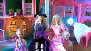 Барби (спецвыпуск) Хеллоуин часть 2  В доме привидение Кукольный сериал Барби Жизнь в доме мечты