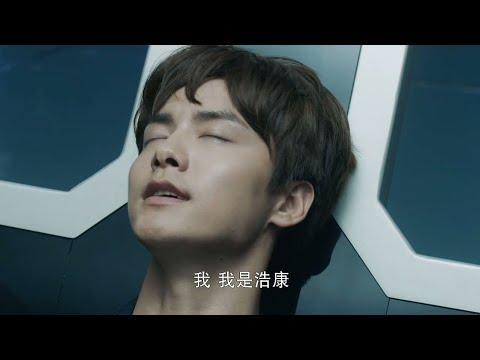 Download Ma Tianyu - Li Yao recovered his memory ( Humans 2021, Eps 26)