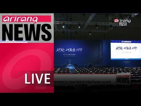[LIVE/ARIRANG NEWS] One day to go until 2018 Inter-Korean summit