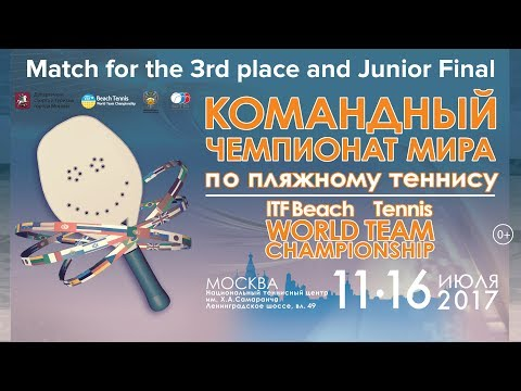 ITF Beach tennis World Team championship 2017. Match for the 3rd place and Junior Final