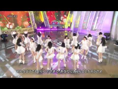 Sakae48- KissDatte