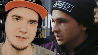 Джарахов x Тилэкс — Дисслайк (Клип) | Реакция
