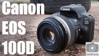 Canon EOS 100D - Обзор Самой Маленькой Зеркальной Фотокамеры на Kaddr.com(Canon EOS 100D - это самая компактная и легкая зеркалка в мире, которая по массо-габаритным показателям может срав..., 2013-08-27T20:21:09.000Z)