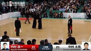 Ryoichi UCHIMURA MK- Taisuke NAKAMURA - 65th All Japan KENDO Championship - Third round 52
