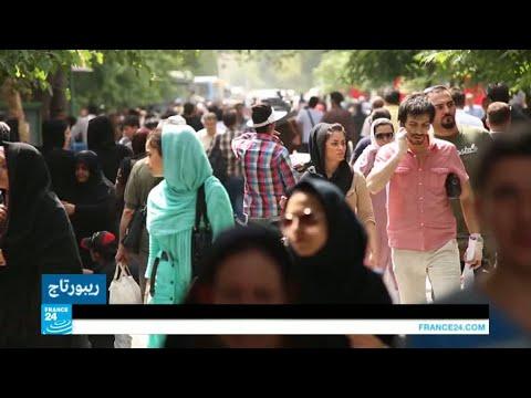 أي حال اقتصادي في إيران منذ توقيع الاتفاق النووي؟  - 19:23-2017 / 7 / 21