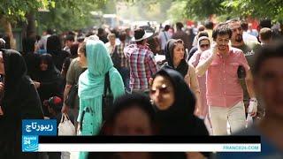 أي حال اقتصادي في إيران منذ توقيع الاتفاق النووي؟