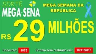 PALPITE MEGA SENA concurso 1875 QUINTA-FEIRA #SorteMegaSena