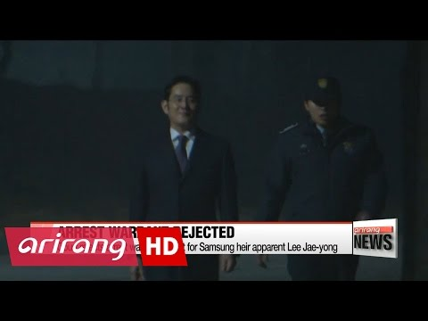 Court rejects arrest warrant for Samsung's Lee Jae-yong