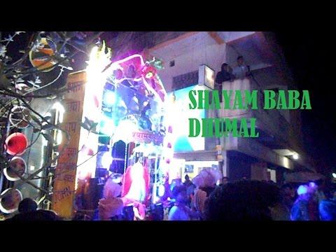 sher baja by shyam baba dhumla gondia 2016 (9270066880)   BEST SOUND QUALITY