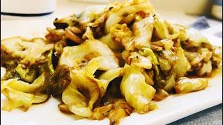 Spicy Szechuan Cabbage Stir Fry Recipe   手撕包菜做法