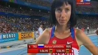 Мария Савинова чемпионка мира беге на 800м Woman (wins rus run)