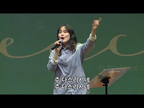 복음들고 산을 넘는 자들 - 박지현 전도사 [19.03.29]