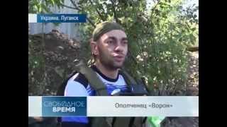 Маршрутка для ополченцев Луганска