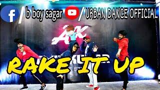 Indian Boys & Girl | RAKE IT UP - Yo Gotti ft Nicki Minaj Dance | Matt Steffanina Choreography