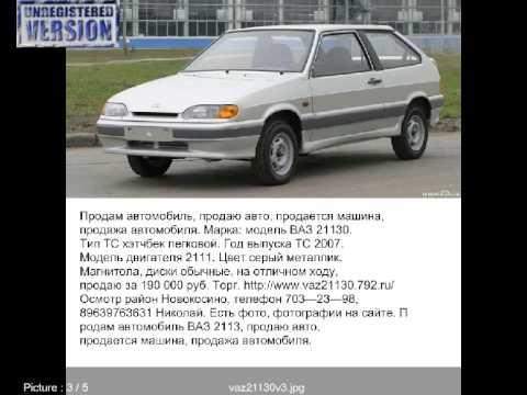 Выкуп битых автомобилей в Москве! - YouTube
