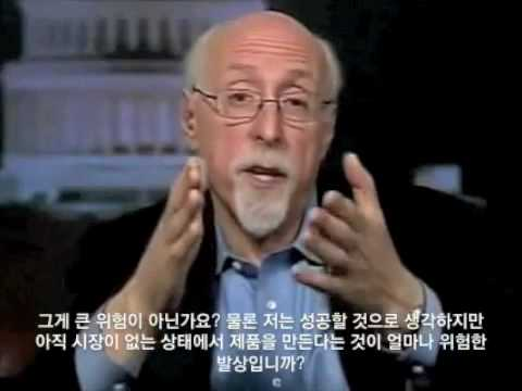 Walt Mossberg, David Carr And Michael Arrington Talk iPad With Charlie Rose - 한글자막 5of5