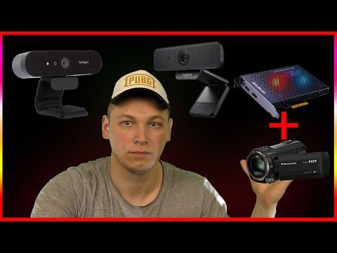 🎥 КАМЕРА для СТРИМА 🎥 ❓ Что выбрать: веб камера или видеокамера ? ( Vs C925 Vs Brio Vs V770 ) ❓
