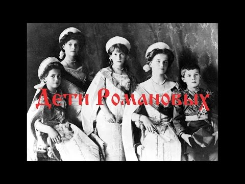 the romano family Romano is the 1100th most common surname in the us lookup romano family birth, death, marriage and divorce records for free.