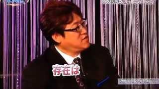 心理学者/作家/心理士 野平直宏 のメンタルエクササイズ
