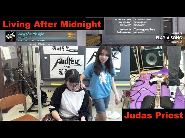 #Rocksmith - Judas Priest - Living After Midnight - guitar + foot bass