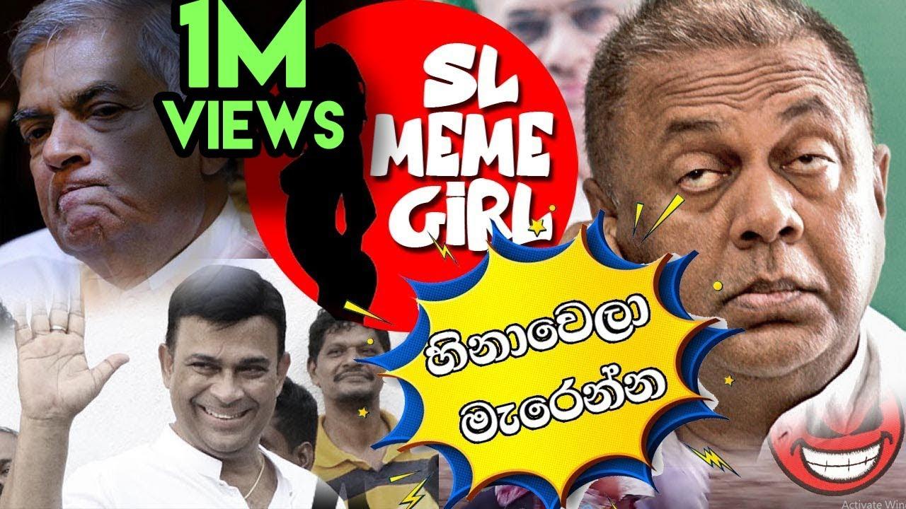 sri lankan politician |  jokes funny video |  sinhala comedy