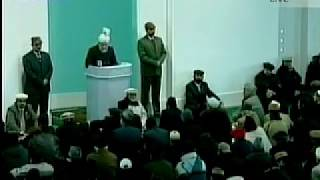 Friday Sermon 27th January 2006 (English)