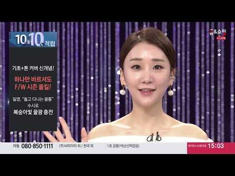 [홈앤쇼핑] [조성아] 물분크림 FW최신상 시즌판 복숭아 꿀분크림(단독)