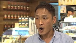 Surge in Coronavirus cases in South Korea collapse Guam tourism bookings