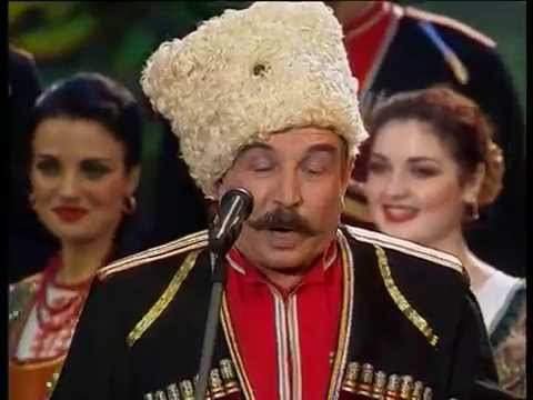 Концерт Кубанского Казачьего Хора - Русские народные песни - Простые вкусные домашние видео рецепты блюд