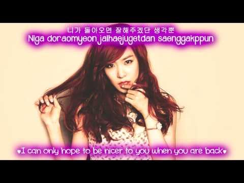 [Karaoke Instrumental w/ Backup Vocals] Taeyeon & Tiffany - Lost In Love [Eng+Rom+Han] HD
