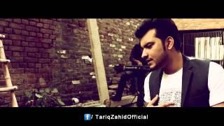 Akhiya Nay - Tariq Zahid Ft Zain Ali (Saregamapa )