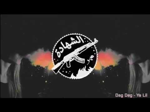 Dag Deg - Ya Lil ( ARABIC TRAP MUSIC VIDEO 2019)