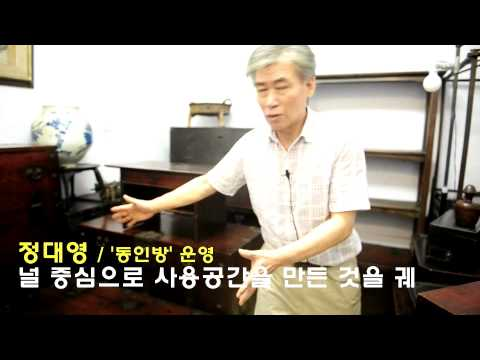 Seoul Dapsimli Antique Stores in Korea_서울 답십리 고미술상가