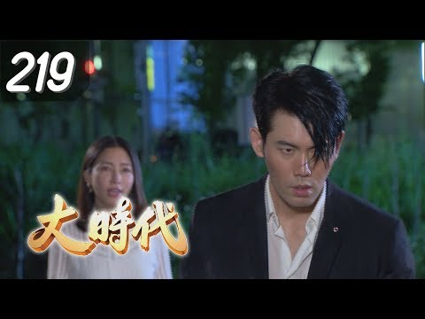 Great Times EP219 (Formosa TV Dramas)